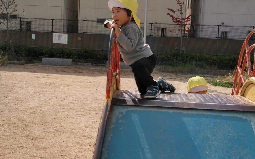 公園で遊んだよ(*'▽')くじら組
